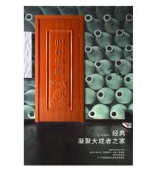生態木系列歐式木塑(su)板