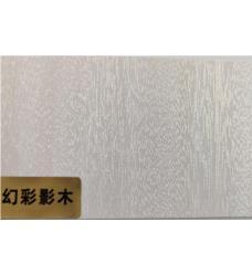 幻彩(cai)影木